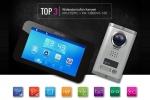 Zestaw TOP3: monitor KW-E709TC-B + kamera KW-1380EMC-1BS wideodomofon KENWEI