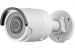 DS-2CD2083G0-I(2.8mm) Kamera IP 8.0 Mpx, tubowa HIKVISION