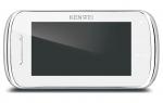 KW-S704C/W200-W Monitor głośnomówiący 7 cali, biały, wbudowany moduł pamięci, wideodomofon KENWEI