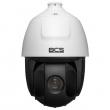 BCS-V-SI438IRX25(II) Kamera szybkoobrotowa IP 4.0 Mpx, zoom optyczny 25x BCS VIEW