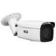 BCS-V-TI221IR5 Kamera IP 2.0 Mpx, tubowa BCS VIEW - site right