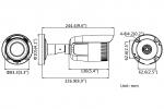 /obraz/13527/little/ds-2cd1643g0-iz28-12mm-kamera-ip-40-mpx-tubowa-hikvision