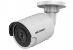 DS-2CD2045FWD-I(2.8mm) Kamera IP 4.0 Mpx, tubowa HIKVISION