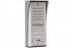 COSMO R2 Panel z czytnikiem RFID dla 2 lokatorów, srebrny CYFRAL