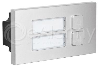 BCS-PAN-P2-N Moduł BCS IP, 2 przyciski wywołania