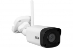 /obraz/14227/little/bcs-p-wifi4x2m-kit-zestaw-monitoringu-wi-fi-2-mpx-bcs-point