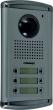 DRC-6AC2 PAL Kamera kolorowa 6-abonentowa, srebrna COMMAX