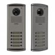 DRC-10AC2 PAL Kamera kolorowa 10-abonentowa COMMAX