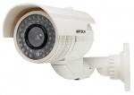 AB1200 Atrapa kamery zewnętrznej z diodą