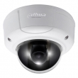 BCS-DMIP4300 Kamera IP 3.0 Mpx, kopułowa BCS