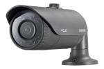 SNO-6011R Kamera IP 2 Megapixel SAMSUNG