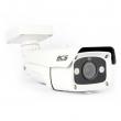 BCS-THC7130IR3-B Kamera tubowa HDCVI z promiennikiem podczerwieni 720P BCS