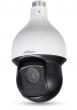 SD59220I-HC Kamera szybkoobrotowa 1080p, HDCVI, 20x zoom, zasięg IR do 100 m DAHUA