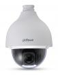 SD50220I-HC Kamera szybkoobrotowa 1080p, HDCVI, 20x zoom, zasięg IR do 100 m DAHUA