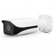 BCS-TIP81200IR-I-II Kamera IP 12 Mpx, zewnętrzna, zasięg IR Black Glass do 50m BCS PRO