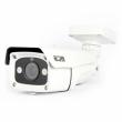 BCS-V-THA7200IR3-B Kamera tubowa 1080p, IR ANALOG / AHD, zasięg IR do 40m BCS