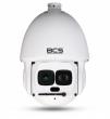 BCS-SDIP9240 Kamera szybkoobrotowa IP 2.0 Mpx, zoom optyczny 40x, zasięg IR do 500m BCS PRO