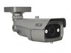 BCS-TQ7200IR3 Kamera tubowa 4w1, 1080p, zasięg IR do 35m, grafitowa BCS