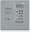 PC-1000RE Panel rozmówny z czytnikiem breloków zbliżeniowych RFID, moduł elektroniki CYFRAL - srebrny
