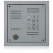 PC-2000DE Panel rozmówny z czytnikiem kluczy Dallas, moduł elektroniki CYFRAL - srebrny