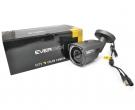 /obraz/9482/little/evx-fhd215ir-ii-g-kamera-tubowa-4w1-2-mpx-5-mpx-28-12mm-grafitowa-evermax
