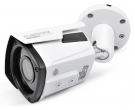 /obraz/9484/little/evx-fhd215ir-ii-w-kamera-tubowa-4w1-2-mpx-5-mpx-28-12mm-biala-evermax