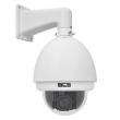 BCS-SDIP3230-III Kamera szybkoobrotowa IP 2.0 Mpx, zoom optyczny 30x BCS