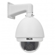 BCS-SDIP3220-II Kamera szybkoobrotowa IP 2.0 Mpx, zoom optyczny 20x BCS