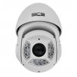 /obraz/9738/little/bcs-sdhc5230-ii-kamera-hdcvi-1080p-szybkoobrotowa-zoom-optyczny-30x-zasieg-ir-do-100m-bcs