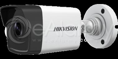 DS-2CD1021-I Kamera tubowa HIKVISION