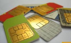 Zarejestruj kartę SIM swojego urządzenia alarmowego. Masz czas tylko do 1 lutego!
