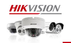 Czołowy producent monitoringu CCTV HIKVISION - nowa marka w ofercie sklepu