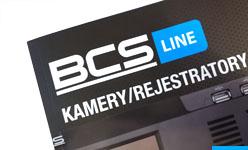 Zapowiedź nowych urządzeń w ofercie BCS oraz BCS POINT